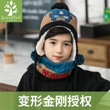 kk树儿童帽子围巾套装男女童一体宝宝帽子秋冬保暖围脖套装加绒潮  KQ17603