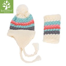 KK树新款男女儿童冬天帽子围脖两件套宝宝款保暖舒适小孩帽子套装  KQ16052