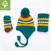 kk树新款秋冬宝宝帽子围脖套装冬儿童帽子围巾手套三件套一体保暖  KQ16114