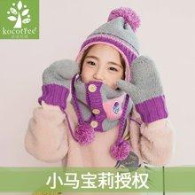 kk树儿童帽子围巾手套三件套秋冬男女童宝宝帽子围巾套装冬季保暖  KQ17179