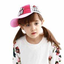 KK树儿童鸭舌帽春夏男2-4-8岁宝宝帽子小孩棒球帽女童防晒遮阳帽      KQ15206