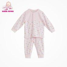丑丑婴幼1-3岁宝宝内衣春季套装 男女宝宝前半开纯棉春款套装