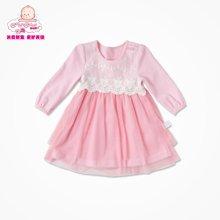 丑丑婴幼 女童春季新款 圆领肩开长袖 1岁半-4岁公主蕾丝连衣裙