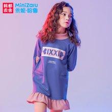 米妮哈鲁童装2017冬装新款女童裙子韩版拼接儿童连衣裙ZH8406燚