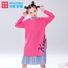 米妮哈鲁童装2017冬装新款女童裙装纯棉中大童连衣裙ZY7932鋐0921