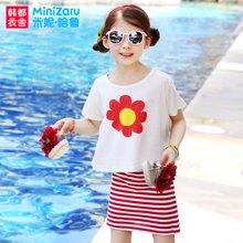 米妮哈鲁童装2017夏装新款女童韩版两件套条纹连衣裙ZW2105徍