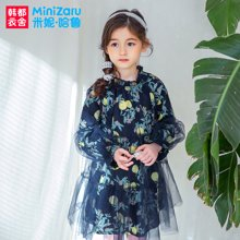 米妮哈鲁童装2018春装新款女童裙子公主裙网纱连衣裙ZY7222鋐1226