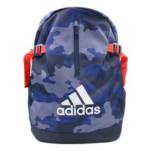 Adidas/阿迪达斯 迷彩儿童双肩背包 CD1799(440MM)