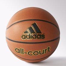 Adidas/阿迪达斯 5号篮球 X35859