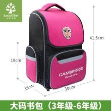 韩国kk树小学生书包男童6-12岁儿童书包女童1-3-6年级护脊双肩包  KQ16042