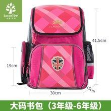 韩国kk树书包小学生男1-3-4-6年级儿童书包女6-12周岁双肩包护脊  KQ17138