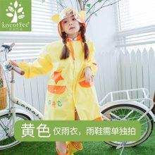KK树儿童雨衣男童女童小童幼儿园宝宝小孩雨披小学生雨鞋套装1-2-3-6  KQ15280  包邮