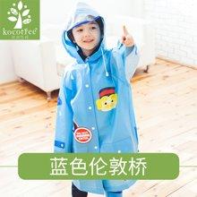 KK树儿童雨衣男童女童防水幼儿园小孩宝宝带书包位学生雨披卡通潮 KQ15433  包邮