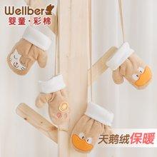 威尔贝鲁 彩棉宝宝保暖手套 新生儿婴儿防抓手套 儿童护手秋冬厚