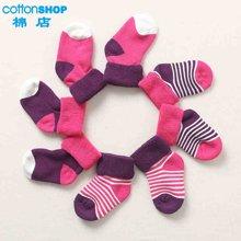 【Cottonshop棉店】 加厚撞色婴童翻口袜四对装玫红拼紫色