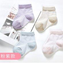 【Cottonshop棉店】婴儿袜子夏季薄款春秋纯棉0-1-3岁婴儿袜新生儿宝宝袜子无骨