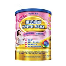 港版惠氏妈妈奶粉 900克/罐