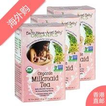 【3盒装】地球妈妈有机催奶茶35g