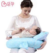 乐孕喂奶枕头多功能孕妇抱枕哺乳枕【买一送四】
