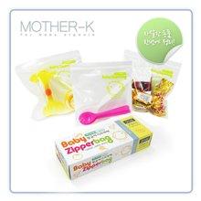 【韩国进口现货】Mother-K 宝宝轻便储存袋 - 小 20枚
