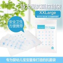 【韩国进口现货】Mother-K 宝宝抗菌拉链袋 特特大 5枚 储存袋抗菌袋自封袋 方便耐用