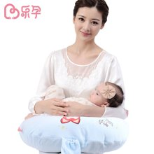 乐孕喂奶枕头多功能哺乳枕