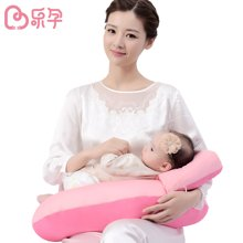 乐孕喂奶枕多功能抱枕婴儿学坐枕哺乳枕【买一送四】