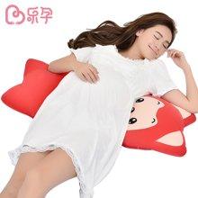乐孕孕妇枕多功能孕妇枕头护腰枕侧睡枕托腹抱枕