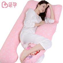 乐孕孕妇枕护腰枕孕妇枕头护腰侧睡【买一送四】