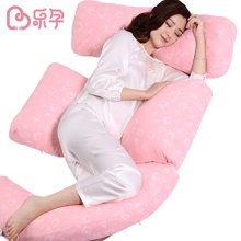 乐孕孕妇枕头护腰枕侧睡枕托腹用品【买一送四】