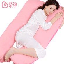 乐孕孕妇枕头护腰枕侧睡枕孕妇枕【买一送四】