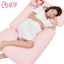 乐孕孕妇枕多功能孕妇枕头护腰枕侧睡【买一送四】