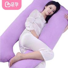 乐孕U型孕妇抱枕