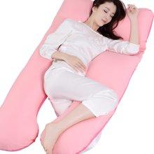 乐孕U型纯色孕妇抱枕