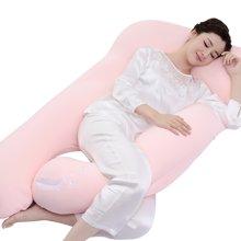 乐孕纳米粒子U型孕妇抱枕