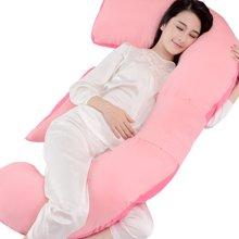 乐孕F型纯色孕妇抱枕