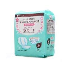 三洋产妇专用立体卫生巾L(30cm*56cm*5片)