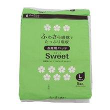 三洋产妇专用卫生巾(棉柔型)L(18*48.5cm*5片)