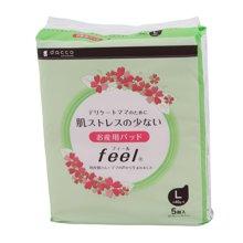 三洋产妇专用卫生巾(敏感型)L(18cm*48.5cm*5片)