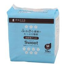 三洋产妇专用卫生巾(棉柔型)M(12cm*28.5cm*10片)(12*28.5cm)