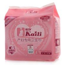 开丽产妇专用卫生巾系列-护理型(大号)(KC2008)