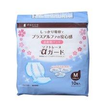 SP三洋产妇专用立体卫生巾M(20cm*41cm*10片)