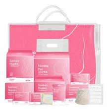 乐孕入院待产包12件套实用装