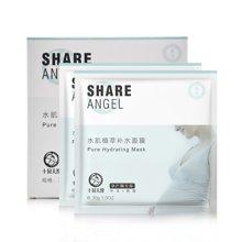 十月天使 孕妇护肤品 水肌植萃补水面膜5片 补水锁水