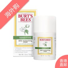 小蜜蜂burts bees 零敏感日霜 50g