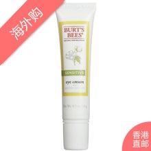 小蜜蜂burts bees 零敏感眼霜10g