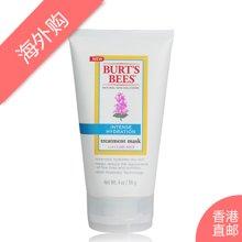 小蜜蜂burts bees 补水保湿面膜 110g