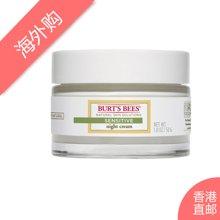 小蜜蜂burts bees 零敏感晚霜 50g