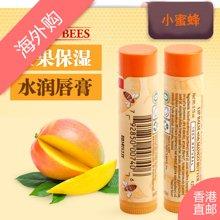 【2支装】小蜜蜂burts bees芒果唇膏4.25g