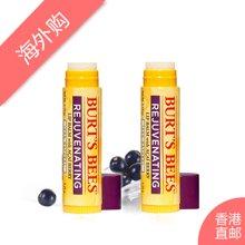 【2支装】小蜜蜂burts bees巴西莓润唇膏4.25g